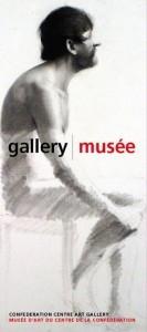 confed gallery